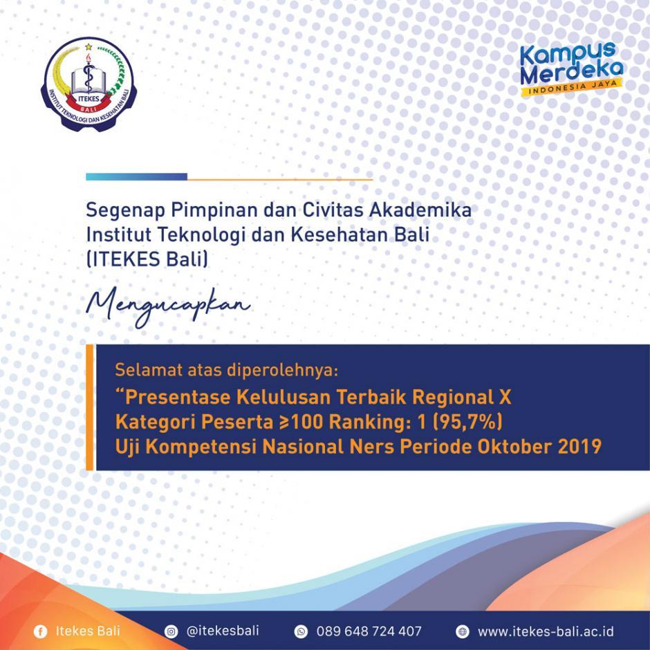 Penghargaan dari Asosiasi Institusi Pendidikan Ners Indonesia (AIPNI)